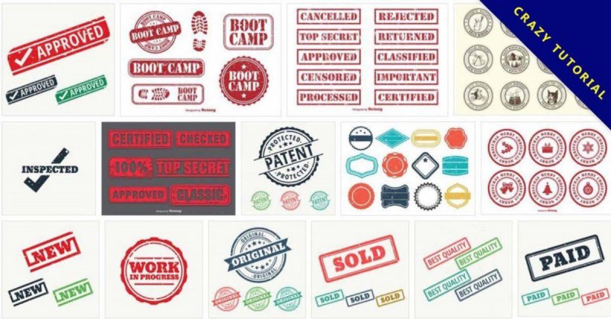 【印章图案】73套完美橡皮印章图案下载,印章制作推荐款