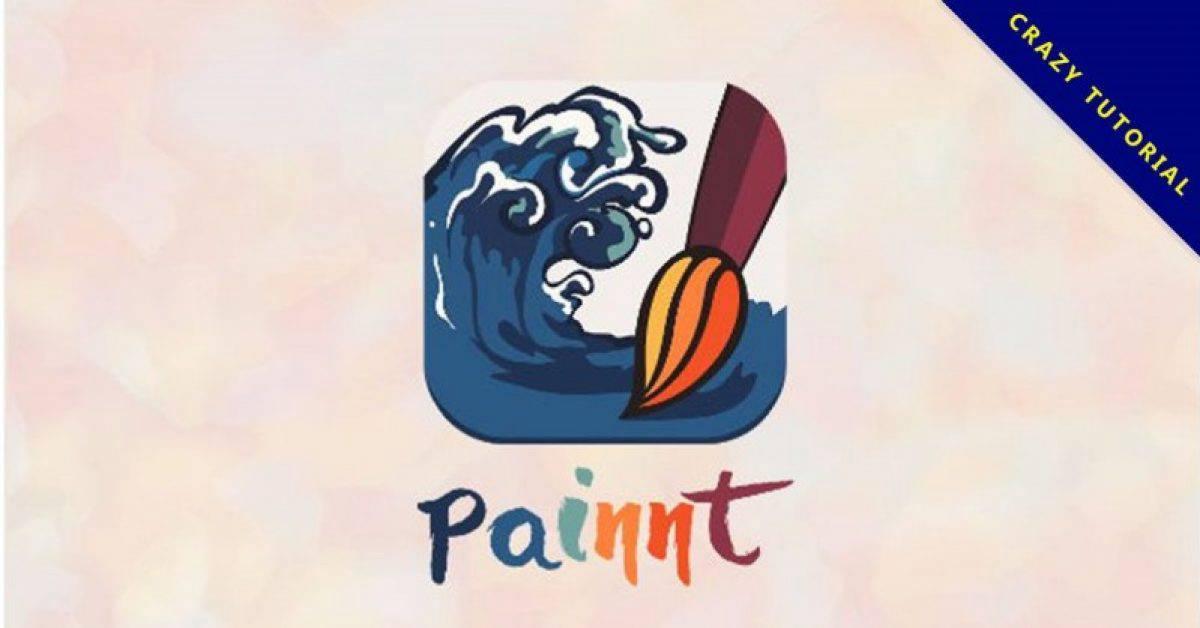 【相片滤镜】Painnt 相片滤镜软体电脑版下载,包括漫画滤镜、艺术滤镜。
