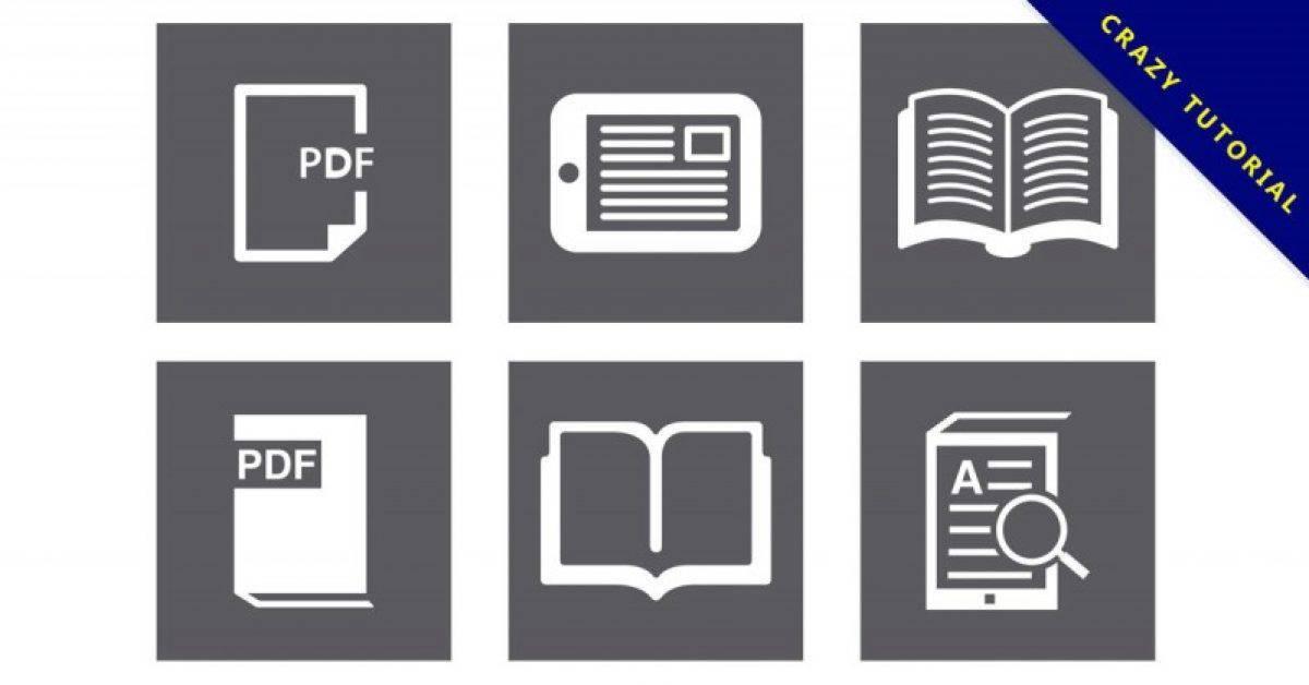 【PDF阅读器】Windows 10免费PDF阅读器,轻松查看PDF格式档案。