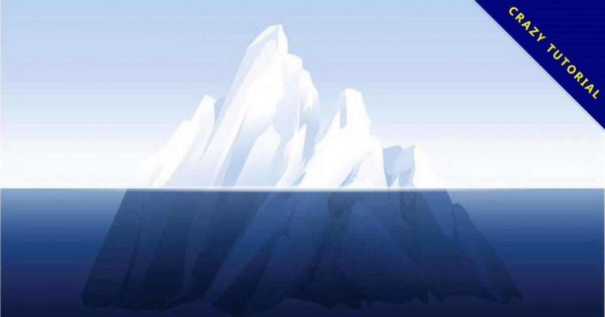 【冰山图片】30套 Illustrator 冰山素材下载,冰山背景图推荐款
