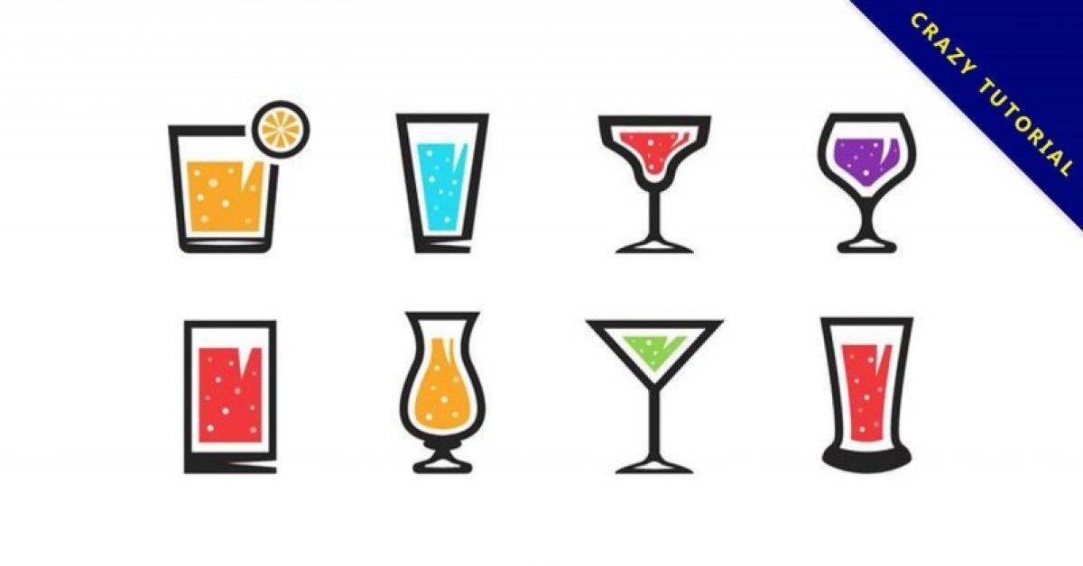 【饮料图案】34套 Illustrator 饮料素材下载,饮料插图推荐款