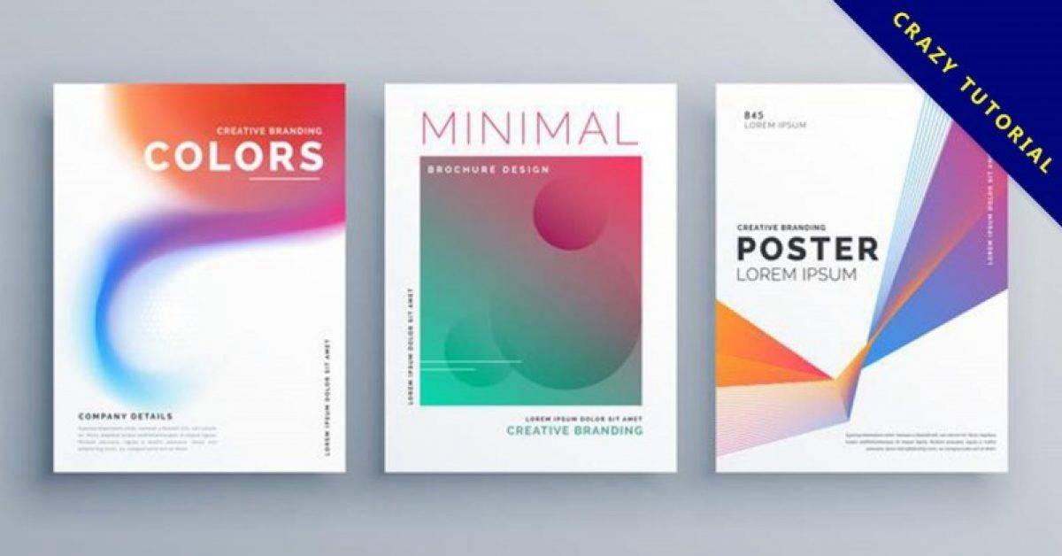 【封面设计素材】精选40款封面设计素材下载,设计封面免费推荐款