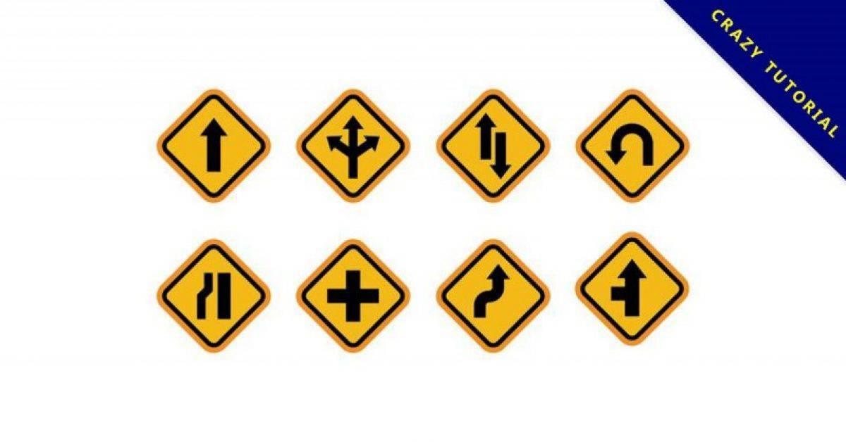 【路标制作】精选30款路标制作下载,路标图免费推荐款