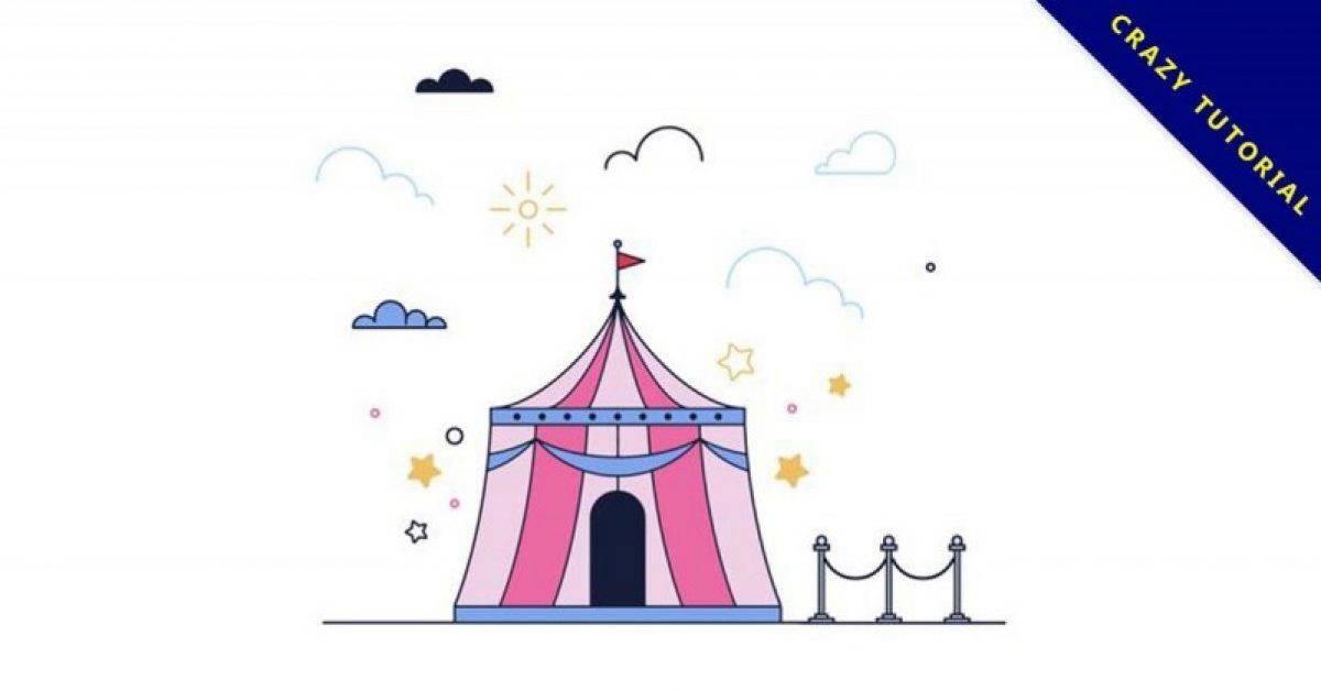 【马戏团素材】精选50款马戏团素材下载,马戏团插画免费推荐款