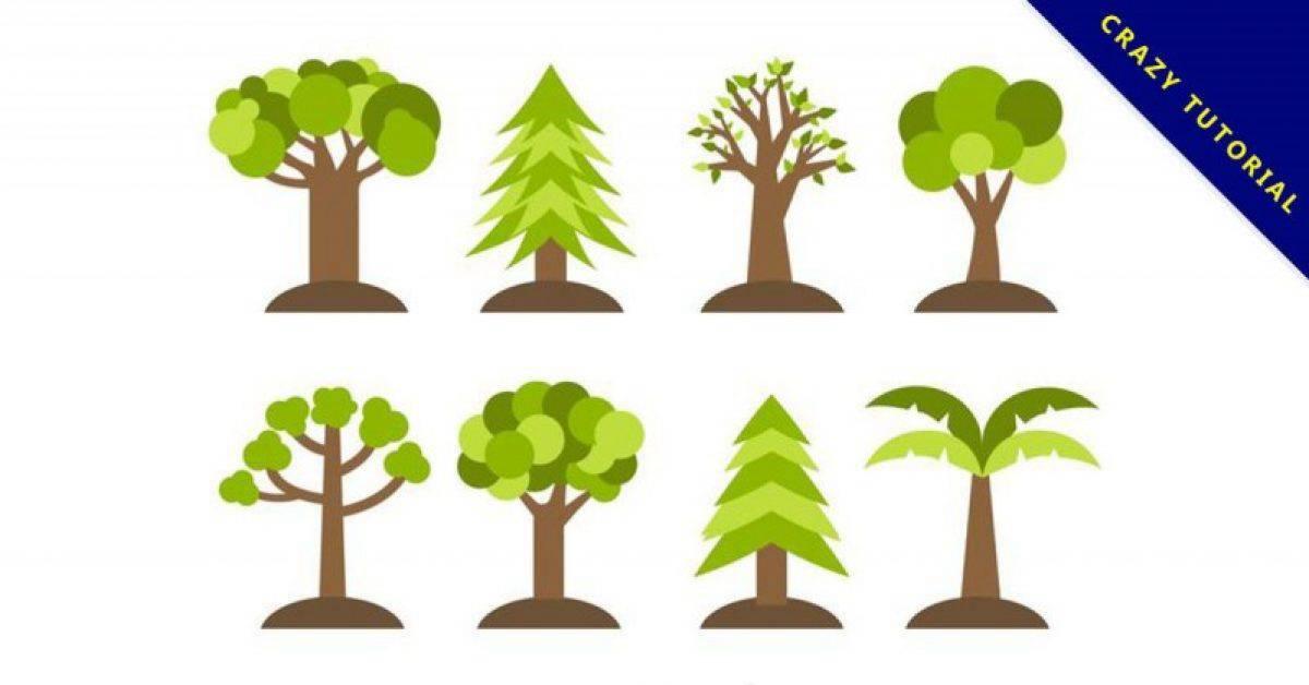 【树插画】精选40款树插画下载,树插图免费推荐款