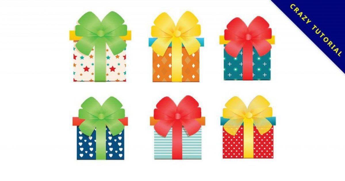 【礼物图片】精选35款礼物图片下载,礼物图案免费推荐款