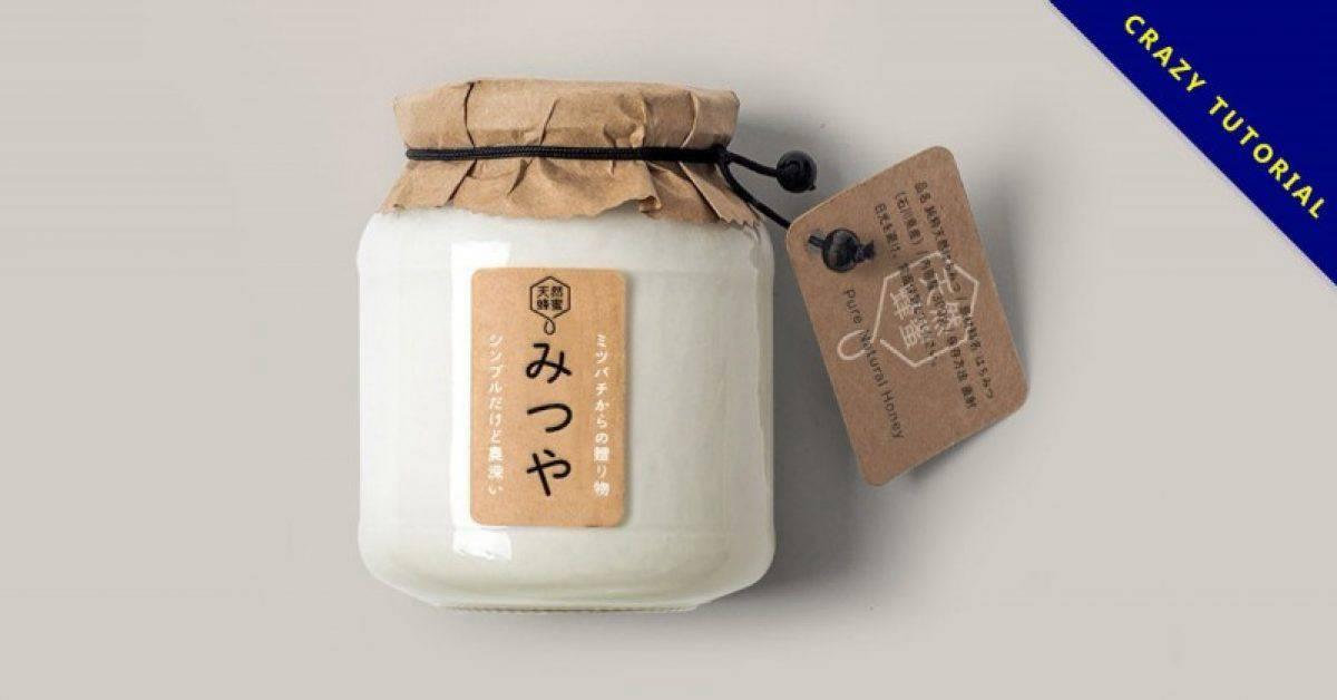 【圆形字体】日系手写圆形字体下载,支持中文汉字