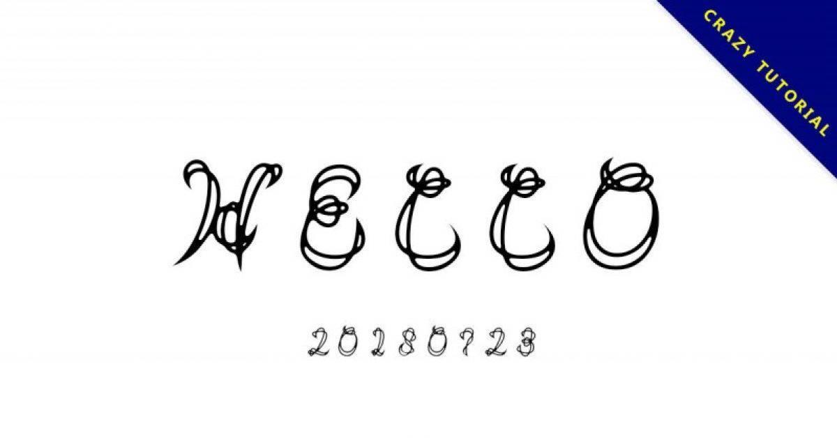 【英文刺青字】日本英文刺青字体下载,看起来很像梵文的英文字