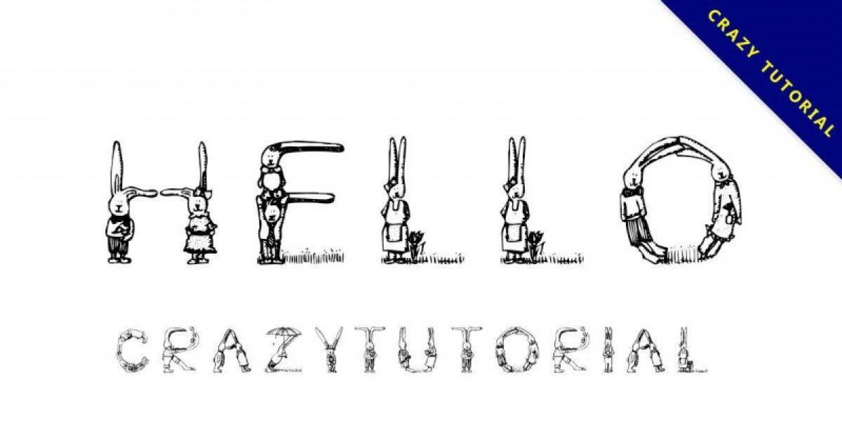 【兔子字体】可爱兔子风格字体下载,动物字体推荐款