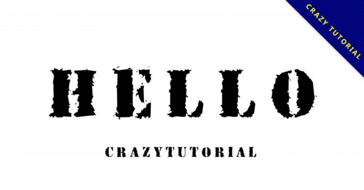 【破碎字体】免费英文破碎字体下载,撕碎效果推荐
