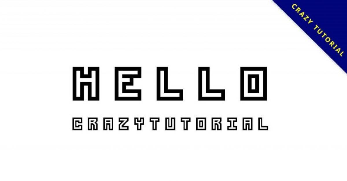 【外框字型】教你如何做出外框字体,用这套字型就对了