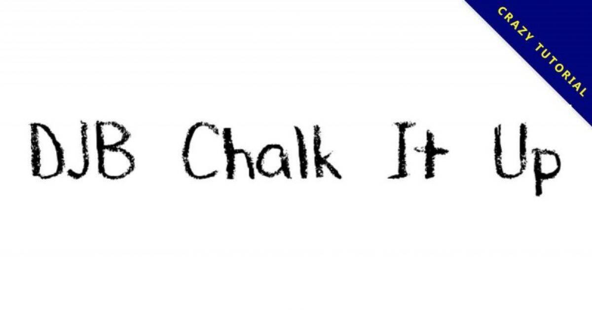 【黑板英文字】DJB Chalk 英文黑板字型下载,怀念的黑板字