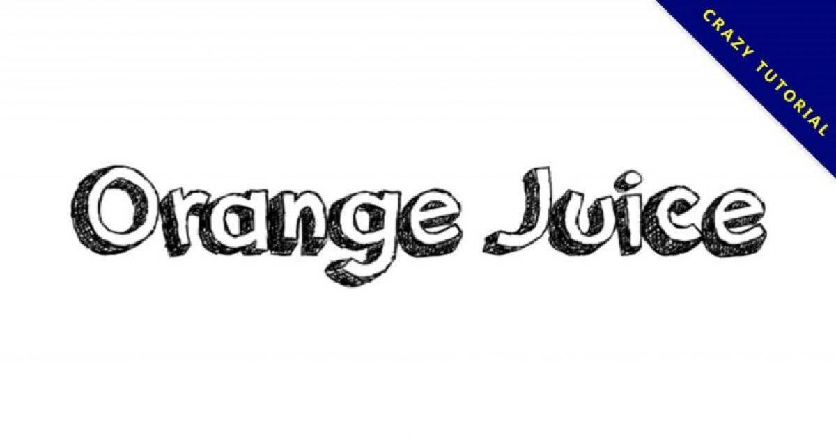 【卡通素描字】Orange Juice 立体素描字体下载