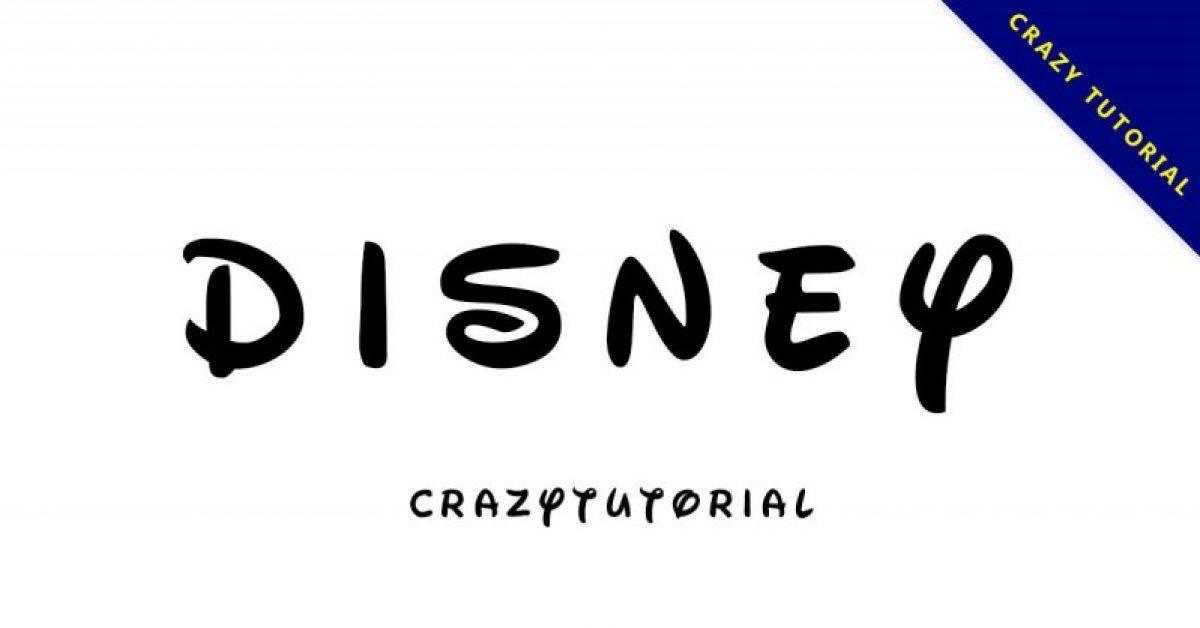 【迪士尼字体】Waltograph Disney 迪士尼字体下载