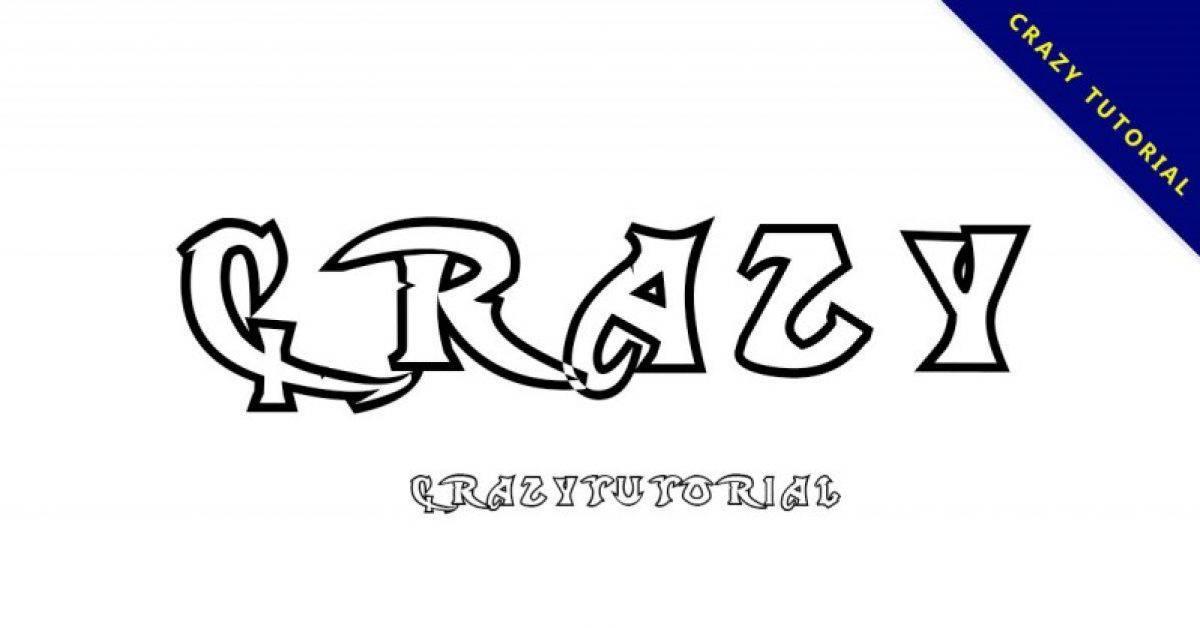 【黑水晶字体】Dark Crystal 黑水晶字体下载,篓空字推荐