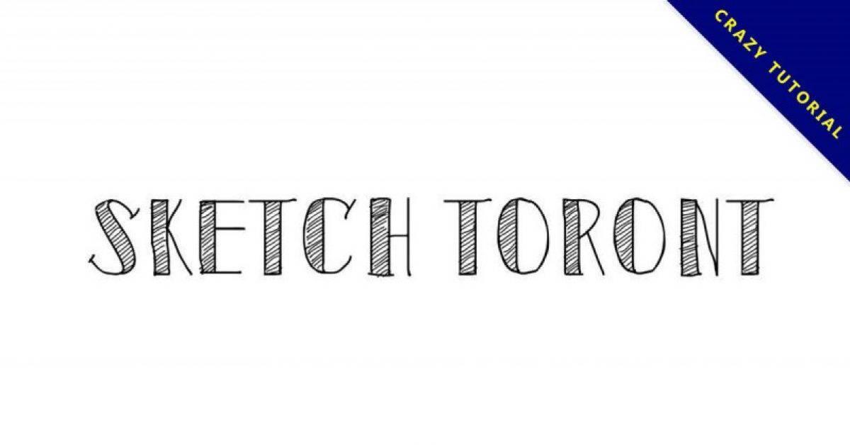 【手绘风字体】Sketch Toronto 素描手绘风格字体下载