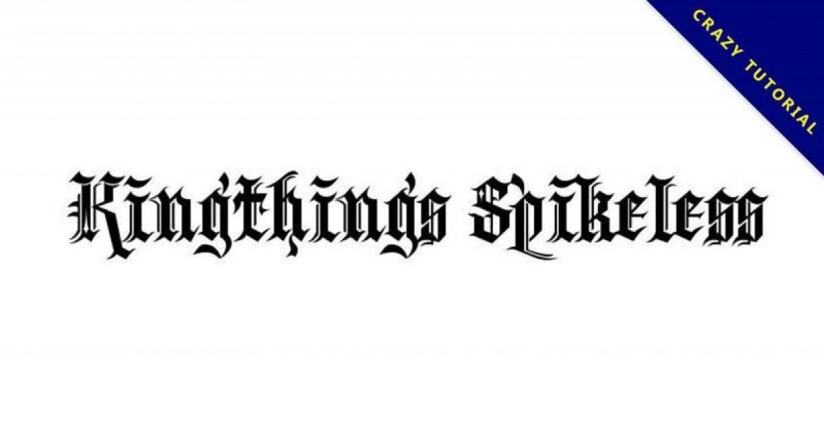【英文刺青字】Kingthings 哥德刺青字体下载,刺青字首选