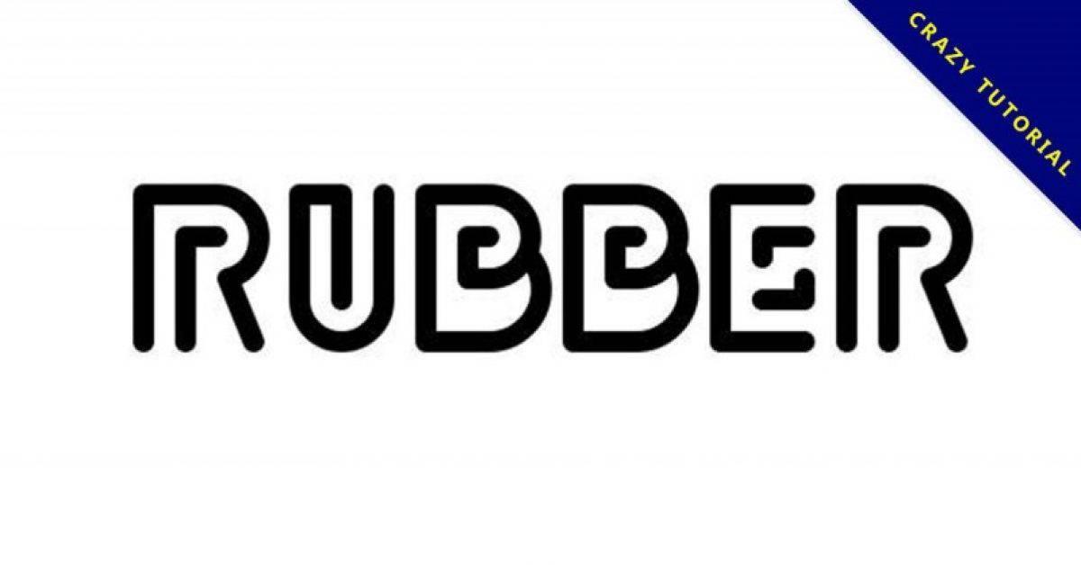 【线条字体】Rubber 可爱线条字体下载,线条风格字
