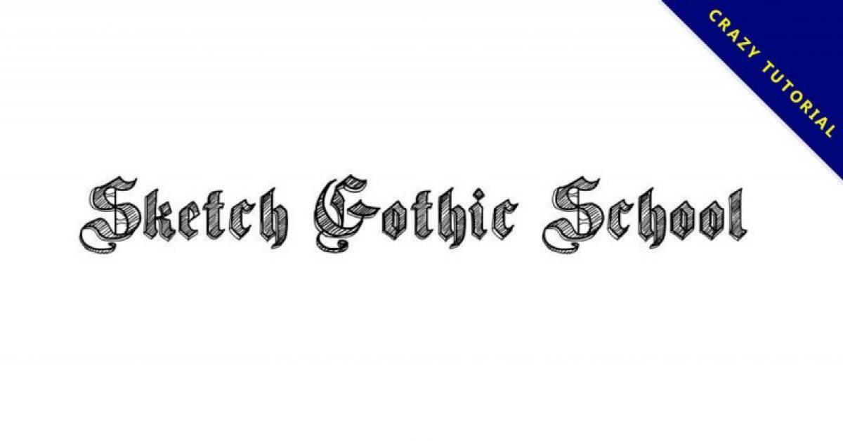 【素描哥德体】Sketch Gothic 素描哥德式字体下载
