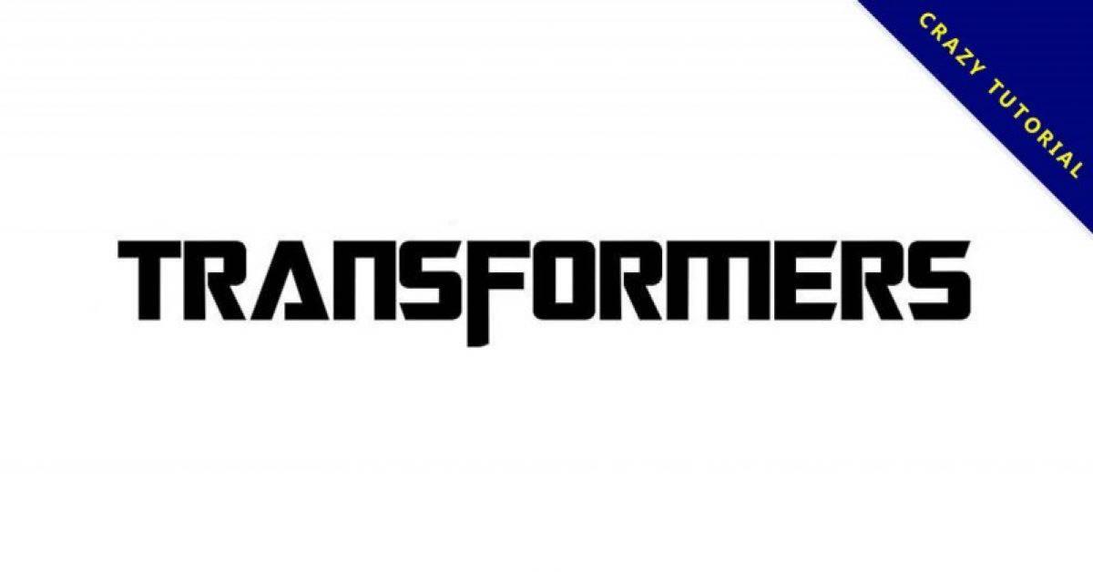 【变型金刚】Transformers 变型金刚标题字体下载