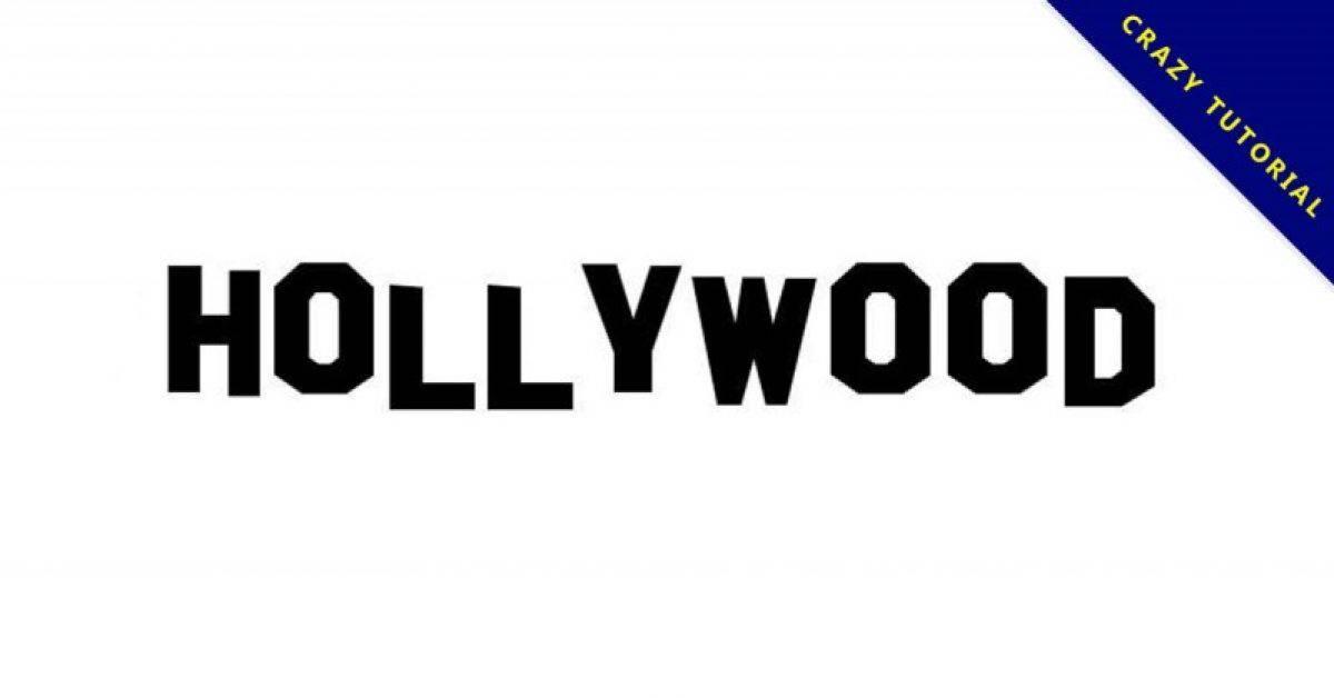 【好莱坞字体】Hollywood 好莱坞标题字体下载