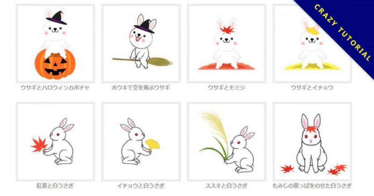 【兔子q版】精选40款兔子q版下载,兔子卡通图案免费推荐款