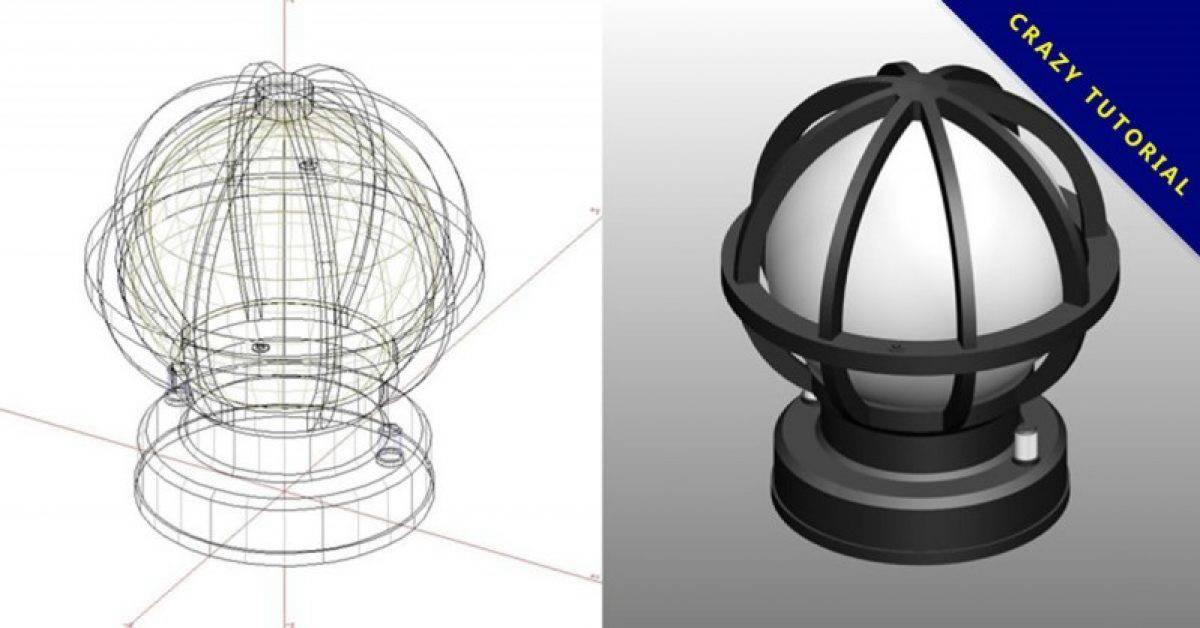 【室外灯素材】3DMAX精选20款室外灯素材下载,3d灯具模型免费推荐款