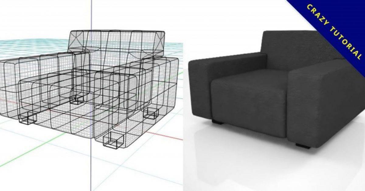 【家具模组】3DMAX精选18款家具模组下载,家具模型免费推荐款
