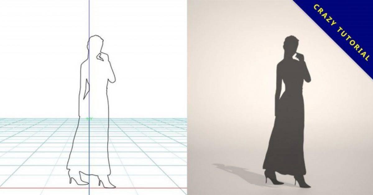【3D人物剪影】3DMAX精选20款3D人物剪影下载,人物剪影免费推荐款