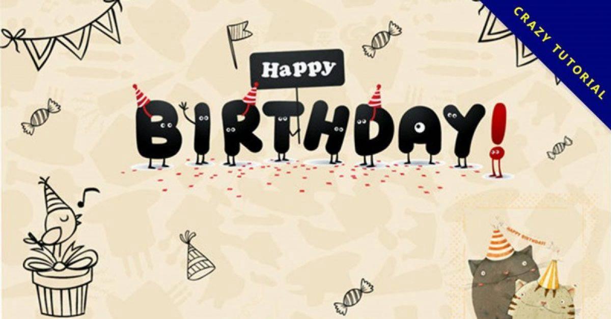 【生日PPT】精选20款生日PPT模板下载,生日快乐范本快速套用