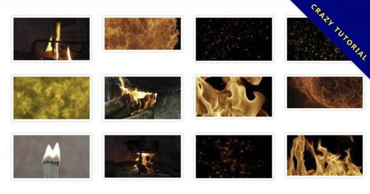 【火焰影片素材】很棒的44款火焰影片素材下载,火焰燃烧动画的范本档