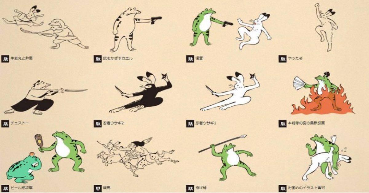 【鸟兽戏画】CHOJUGIGA 日本鸟兽戏画素材下载